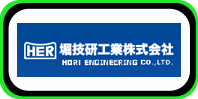 HORI  Wing Japońskie kompresory do wydmuchu materiałów sypkich
